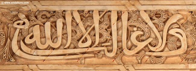 Lema de la dinastía nazarí