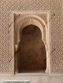 Taqa Sala de los Abencerrajes, Palacio de los Leones