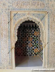 Taqa Sala de la Barca, Palacio de Comares