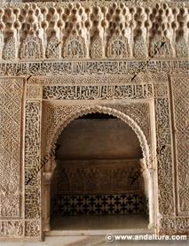 Taqa Sala de los Embajadores, Palacio de Comares