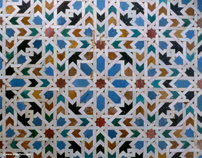 Alicatados y Azulejos de la Alhambra y el Generalife