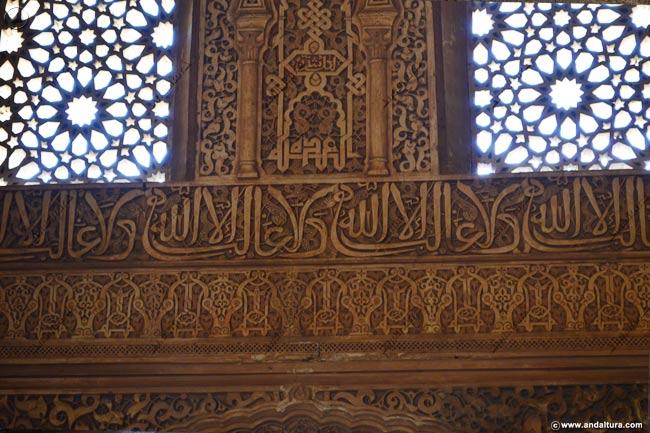 Grafías en el interior de la Torre de Comares