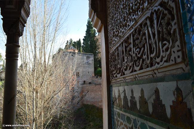 Torre de las Infantas desde la Torre de la Cautiva